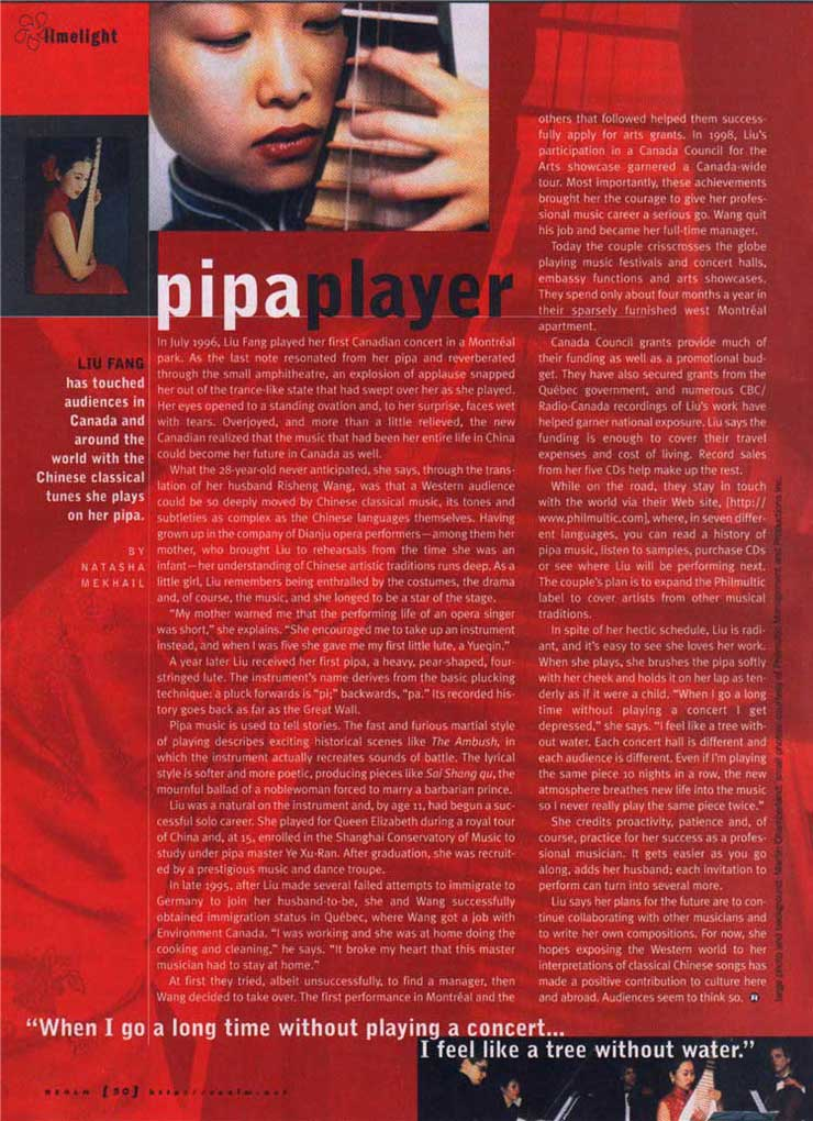 Pipa player : Realm Magazine, 