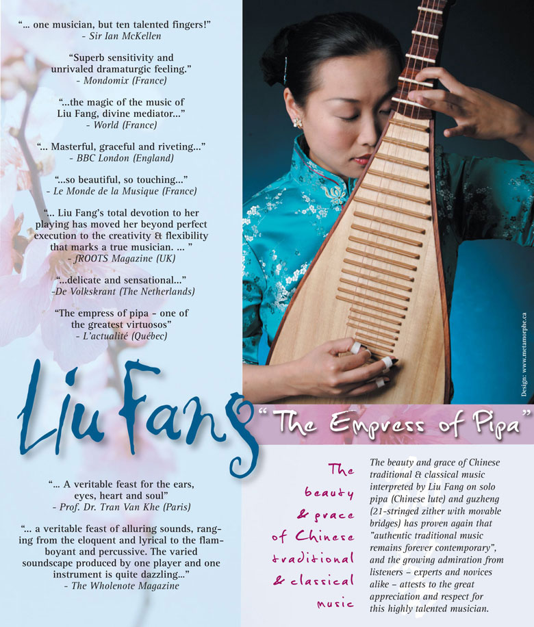 profile of Liu Fang, internationally acclaimed virtuoso of Chinese pipa and guzheng